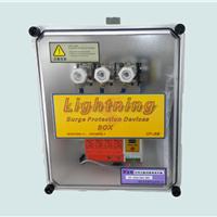 供应二级单相/三相电源防雷箱