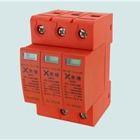 供应光伏直流电源电涌保护器