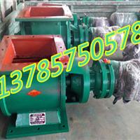 质优YCD10/12星型卸料器分格轮下料阀