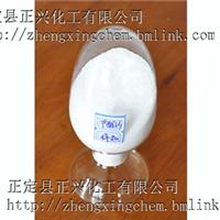 各种砂浆、混凝土用添加剂-甲酸钙
