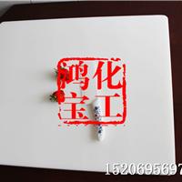 供应超高分子量聚乙烯砧板
