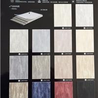 供应LG石塑地板福耐爱可诺蝶彩石防滑片材