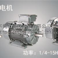 供应ul认证电机YSD系列 立式优质铝材电机