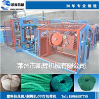 M系列全自动塑料制绳机,专业生产制绳设备,合股制绳机