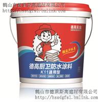 防水涂料、墙面漆、瓷砖胶、填缝剂