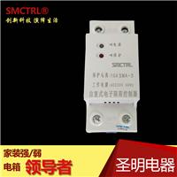 供应SMA-3型电子限荷自动控制器