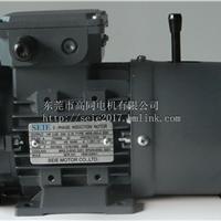 供应ul认证电机 YS8024电机,高品质保障