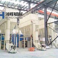 供应碳酸钙磨机 雷蒙磨粉机原理