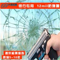 供应青海银行防爆膜|建筑玻璃防爆膜厂家