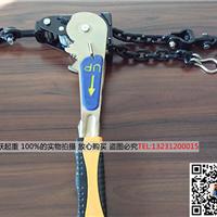 链条捆绑拉紧器厂家电力安装链条捆绑拉紧器