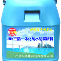 JRK三防一体化弹性防护防腐涂料用法