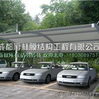 供应四川车棚膜结构成都车棚膜结构