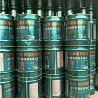 供应911聚氨酯防水涂料 911防水涂料厂家