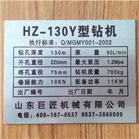 HZ-130Y钻井机130米打水井钻机能力大价格低
