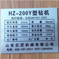HZ-200Y打井机液压水井钻机销量火爆接预定
