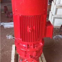 供应ISG立式单吸消防泵  喷淋泵  消防栓泵