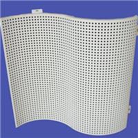 供应圆孔铝板幕墙,外墙透光装饰材料供应商
