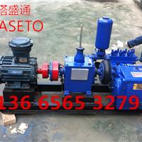 供应青岛矿用排污泥浆泵近期价格