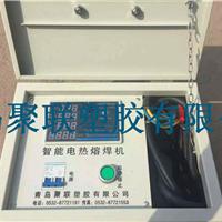 管道补口专用设备质量可靠,价格可议
