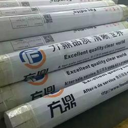 山东方鼎安全玻璃科技有限公司