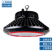 LED工矿灯生产UFO形厂房灯厂家价格高棚灯