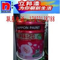 立邦净味120竹炭2合1内墙乳胶漆墙面漆