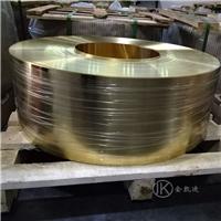 供应半硬C2680黄铜板,CuZn35黄铜带