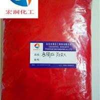 供应塑料凳专用颜料永固红F5RK