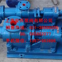供应I-1B2.5寸型离心浓浆泵/浓浆泵配件