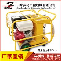 小型液压动力站专业生产厂家液压动力泵站