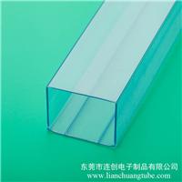 壁厚0.4-1mm马达包装管无斑点mos管包装管