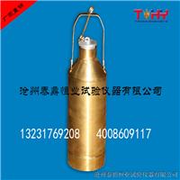 供应500ml标准沥青取样器_留样筒_采样器/瓶