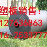 销售:内蒙古-赤峰【橡塑板】价格