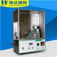 供应汽车内饰材料阻燃试验机HD-R808
