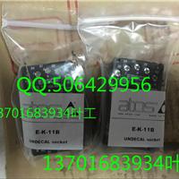 供应E-K-11B放大器支架ATOS