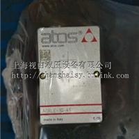 供应AGRL-20系列ATOS单向阀