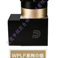 普尔菲特WPLF直角系列行星减速机