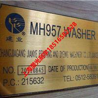 上海不锈钢门牌号激光打标,信封箱激光刻字,不锈钢激光打黑加工