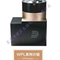普尔菲特WPL直角系列行星减速机