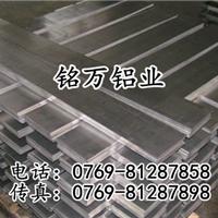 供应5005防锈铝棒,2014铝合金棒材