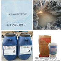丙乳砂漿/防水防腐砂漿