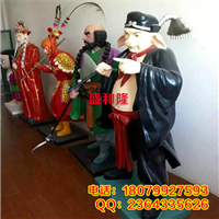 江西厂家景观雕塑西游记孙悟空猪八戒玻璃钢