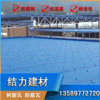 树脂瓦,防腐瓦,pvc塑钢瓦,山东树脂瓦厂家