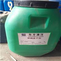 供应AH-K1硅酸盐涂料用硅酸钾