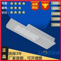 供应LED路灯简约户外照明路灯头生产厂家