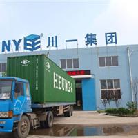 重庆川一硅藻泥-梦想飞翔供应