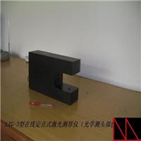 深圳凤鸣亮人造石板非接触激光在线测厚仪