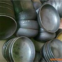 供应延吉市厚壁碳钢封头生产厂家