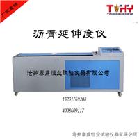 沥青延伸度仪 自动测控温度 改良沥青试验
