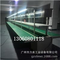 供应广州流水线设备